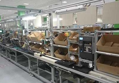 lean manufacturing ligne production